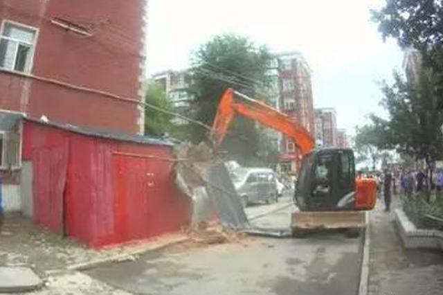 哈市香坊区拆除8处违法建筑 还百姓公共空间