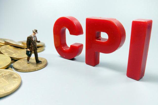 7月哈市CPI上涨 3.2% 这两块涨幅居前两位
