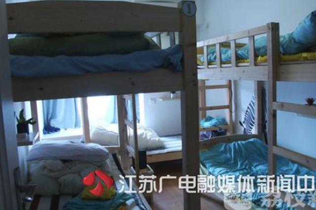 南京网红青旅170平能塞40人 警方连查几家都没证