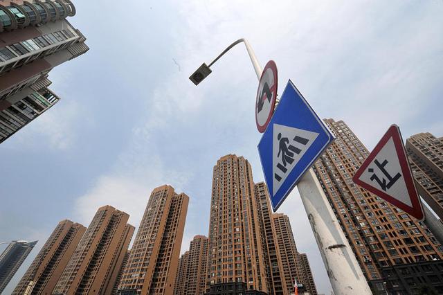 """大庆房地产开发投资""""稳增"""" 商品住宅占比较大"""