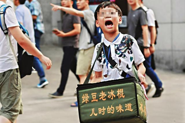 9岁男孩卖冰棍挣零花引热议 母亲称希望孩子自食其力