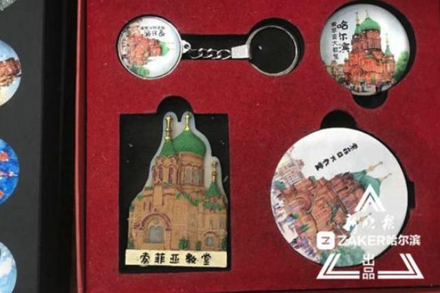 """明信片上的故乡仔细看过吗 游客把""""哈尔滨""""寄向远方"""