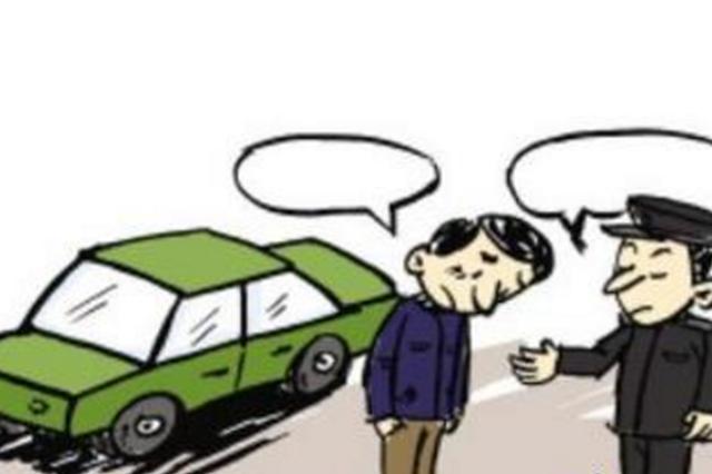 陕西商洛环保执法被阻:施工人员拳打脚踢执法者