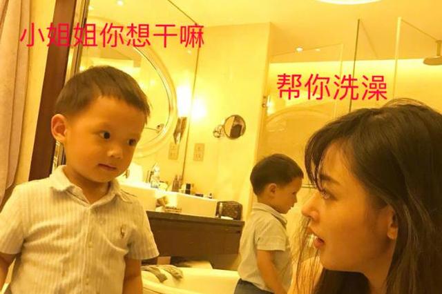张天爱晒表情包调侃粉丝:吃起醋来都不放过小孩