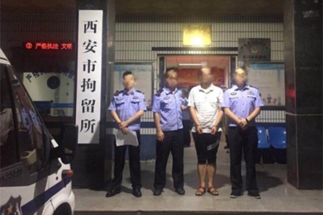两男子地铁偷拍女性隐私部位:行拘十天 罚款五百