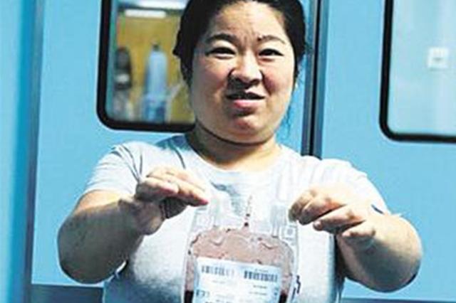 """为救陌生血液病患 鸡西""""宝妈""""来哈尔滨捐骨髓"""