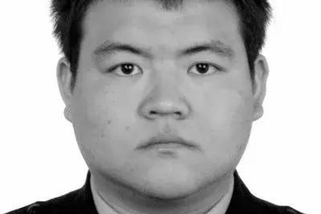 河北邯郸民警杨振宇突发脑淤血殉职 年仅32岁
