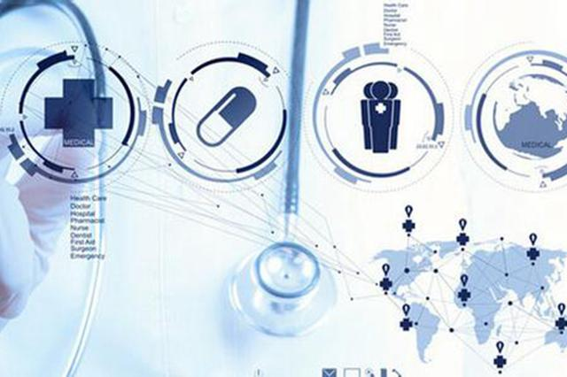 香坊区周末开展志愿服务 打造医疗卫生公益品牌