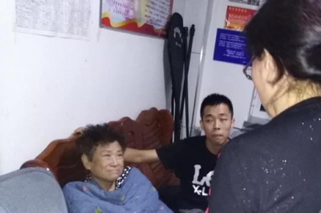 77岁赵老太找到了发现时江水已没肩 游泳市民救下