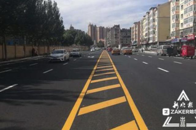 滨江街学兴路拓宽通车 道外南岗两处区域微循环畅通