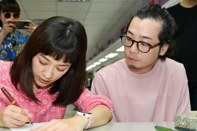 陈意涵许富翔登记结婚
