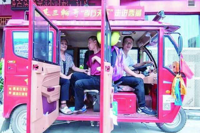 """龙江以歌为伴""""三轮哥"""" 走出两万公里""""爱与亲情"""