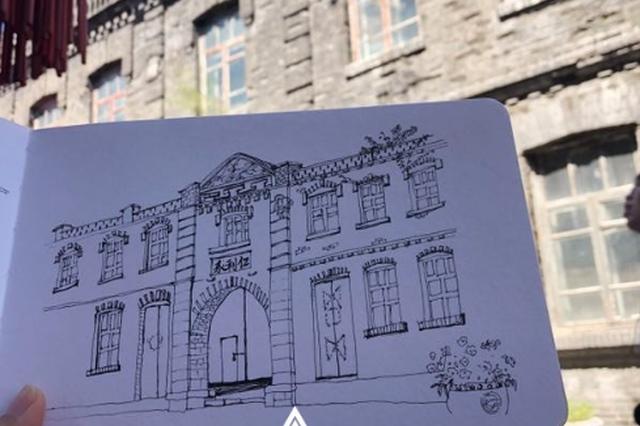 定格迷人的哈夏 80后女插画师用手绘记录哈尔滨旅行
