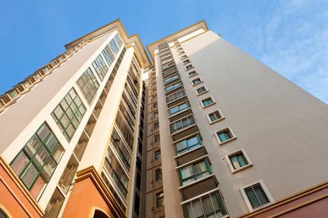 买1层得2层产权40年 商业住宅会是下一个投资风口?