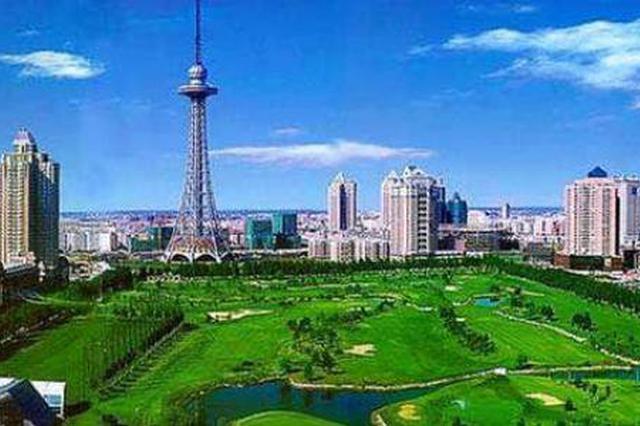 黑龙江融资新措:开发区企业首发上市可获千万补助