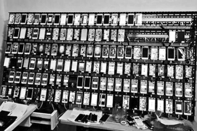 警方破获史上最大盗窃数据案 30亿条用户数据被盗