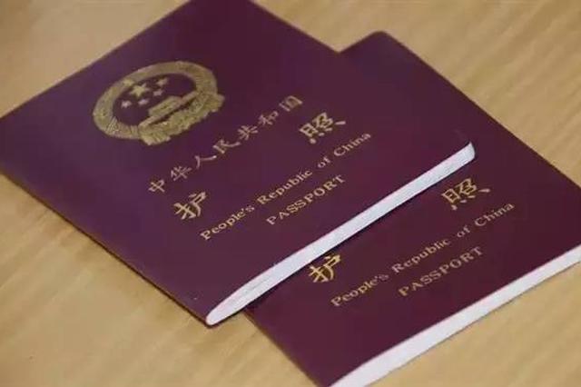 哈尔滨市出境游持续升温7月办件受理量均破万