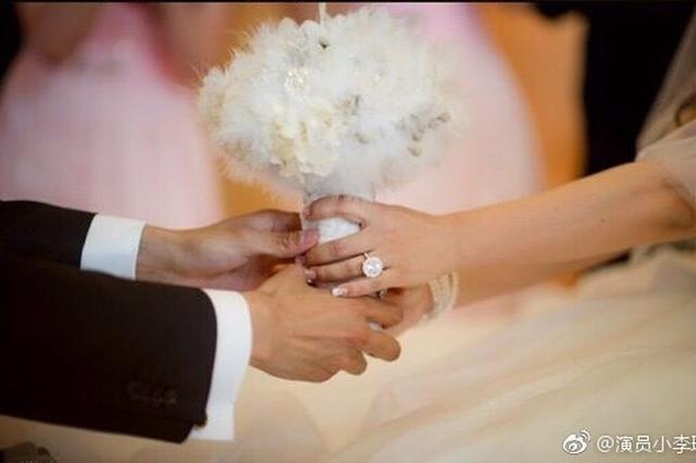 小李琳回应获经超送8.4克拉婚戒:有特殊的意义