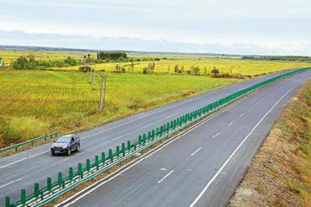 黑龙江打造5条对俄运输高速通道 已基本实现高速公路贯通
