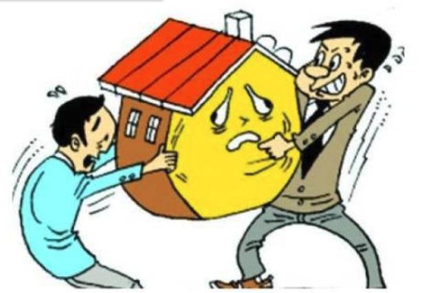 """打击""""一房数卖"""" 哈尔滨市3名犯罪嫌疑人落网"""