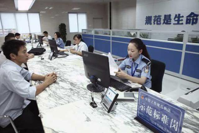 中秋节哈尔滨车驾管窗口延时办公可办理业务 付详表