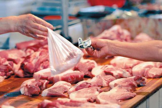 哈市猪肉价整体基本稳定 昨天猪肉均价11.76元/500g