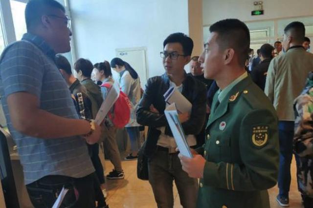 平均工资3500 哈尔滨这场招聘会专帮退役军人找工作