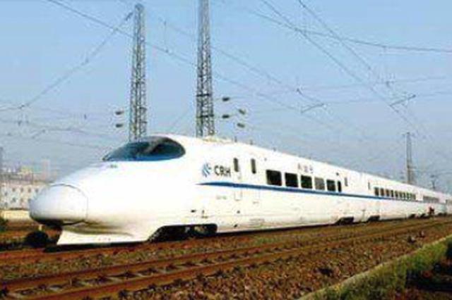 哈尔滨铁路局加开18对中秋临客 21日24日为客流高峰