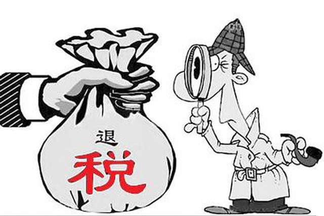 """鹤岗落实退税新政助力""""煤头化尾""""核心企业"""