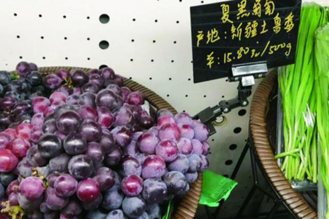 集中上市季冰城市民惊喜发现新品种葡萄真不少