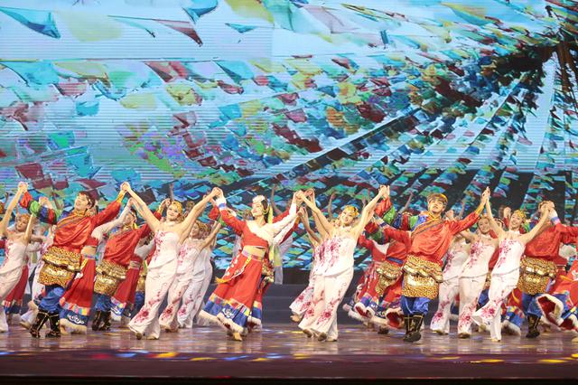 第十六届珠峰文化旅游节黑龙江活动周闭幕