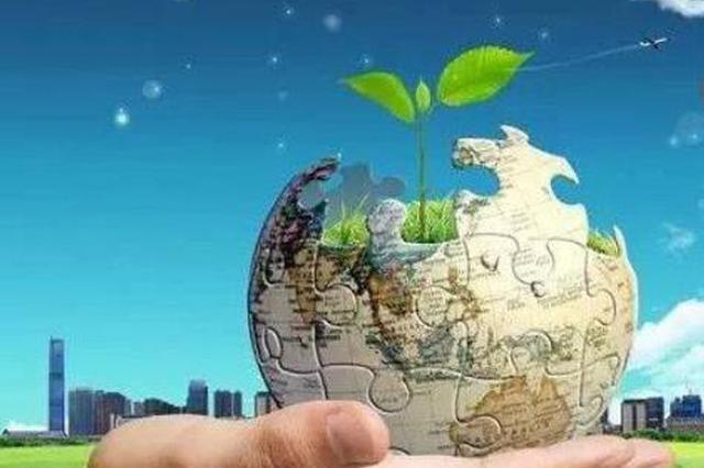 10月底前挨户摸排 哈市将实时监测1万余家污染源企业