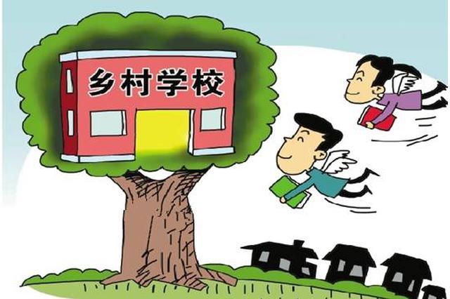黑龙江省3所乡村学校希望图书室揭牌落成