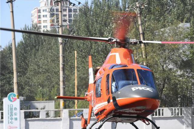 """黑龙江有了""""120""""直升机 24小时待命比急救车快5倍"""