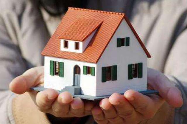 市区廉租房租赁补贴补助提高 1500家庭受益