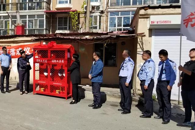 """打通消防""""最后一公里"""" 哈市香坊社区有了微型消防站"""