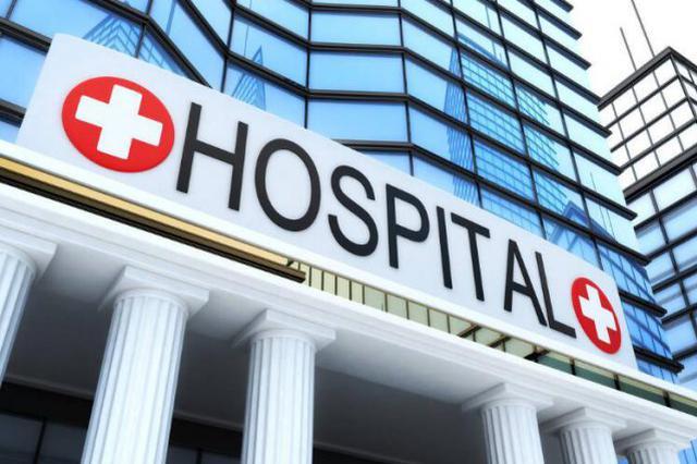 中秋小长假 哈尔滨这些医院开诊时间记好了
