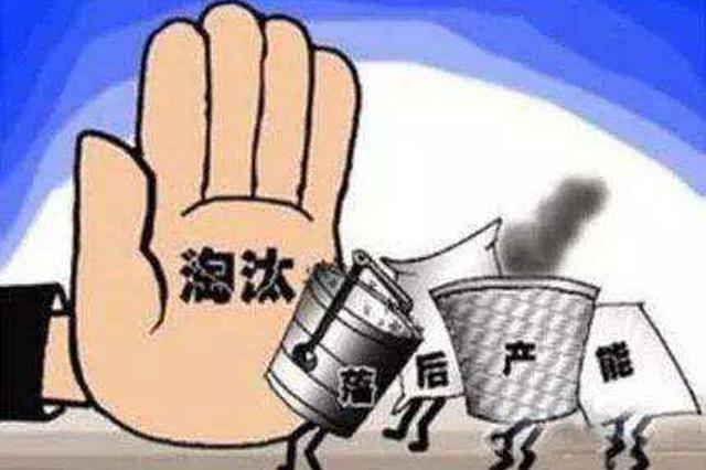 黑龙江省鸡西市强化煤矿关闭整治期间安全监管