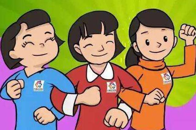 黑龙江省妇联为我省3800个贫困家庭送上中秋慰问