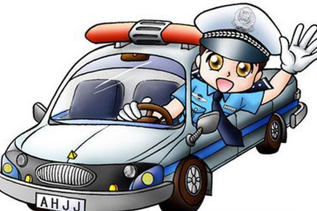 哈市交警发布中秋出行提示 城乡路施工去机场尽量绕行