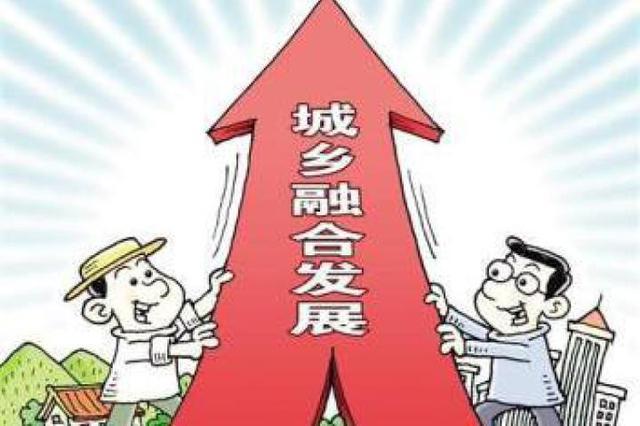 黑龙江省政府约谈环保整改和城乡建设重点问题地区
