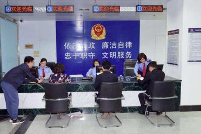 龙江受理注册商标窗口增至7个 佳木斯大庆鸡西绥化也能办理