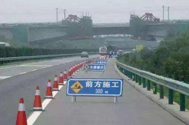 假期首日哈大哈牡等高速挺顺溜 肇东口拉林河易拥堵