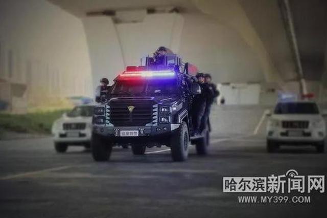 """揭秘冰城警方新型装备""""剑齿虎""""瘪胎还能再开80公里"""