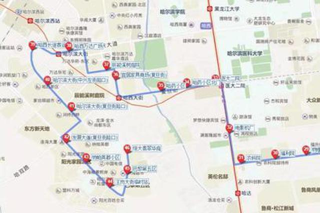 哈尔滨69路区间线路变动 延长部分与主线路完全重合