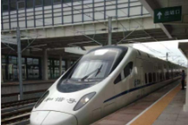 中秋小长假 大庆东站西站经停28趟临时动车