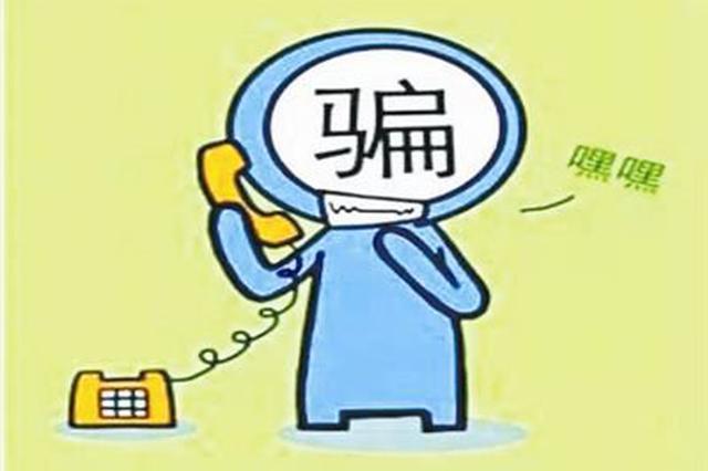 """月饼、祝福有可能是假的 中秋""""防骗指南""""请收好"""