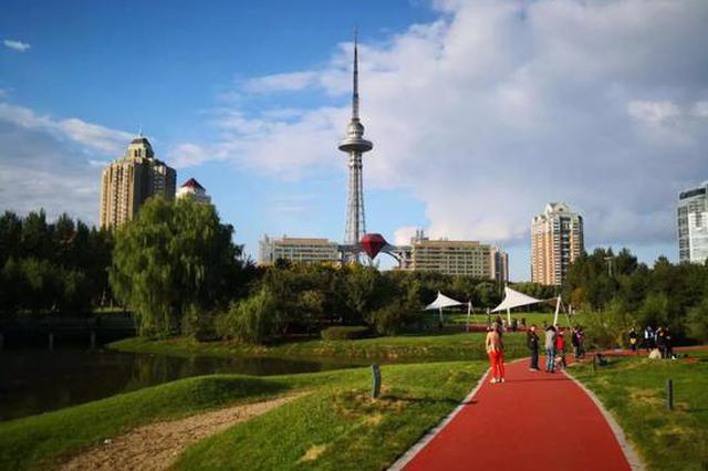 哈尔滨湘江公园今天正式开放 为哈市透视性最强公园