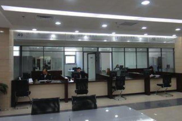 哈尔滨松北区行政服务中心利民分中心正式运行