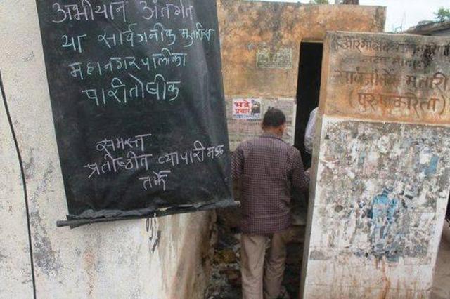 厕所太少引发命案 印度男子因如厕时间太长被打死